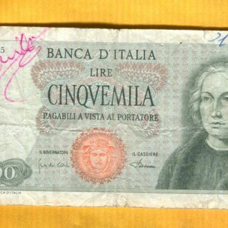 Италия 5000 лир 1968 Колумб Парусник Корабль
