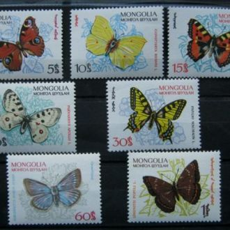 насекомые бабочки монголия 1963
