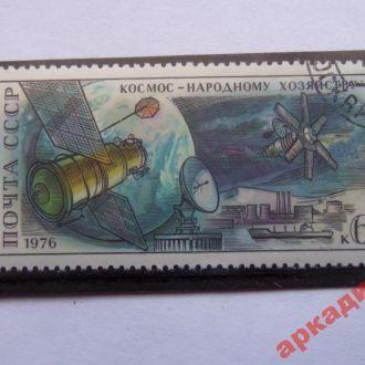 марки-СССР - с 1гривны- Космос 1976