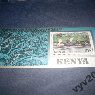 Кения**-1977 г.-Визит Елизаветы-2 (блок)