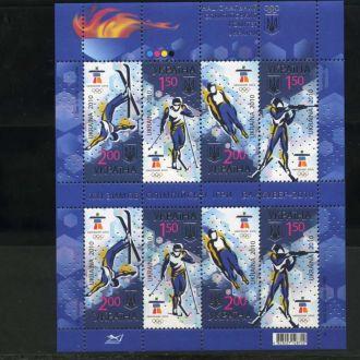 Украина,XXI Зимние Олимпийские игры Ванкувер 2009