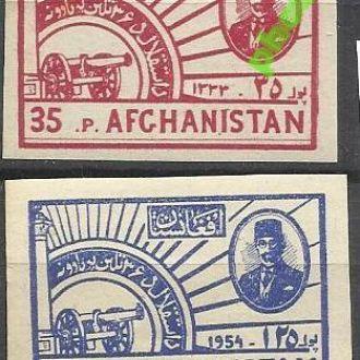 Афганистан 1954 Король независимость 2м.б/з**