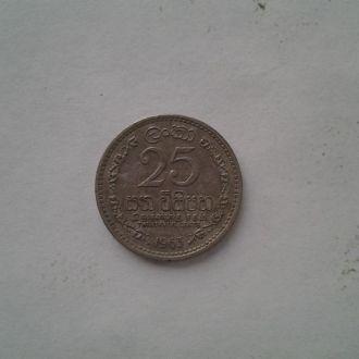 Шри-Ланка 25 центов 1963г.Редкая