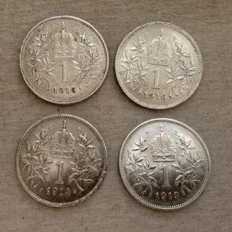 Австро Венгрия 1 корона 1913-1914-1915-16 серебро