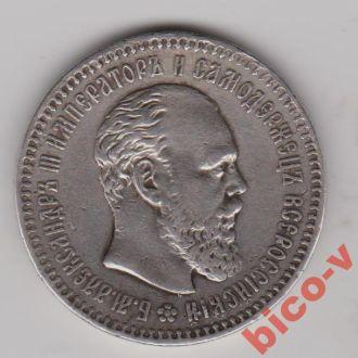 Росiя , 25 копiйок 1890 р. Тираж 2006 шт. !!!