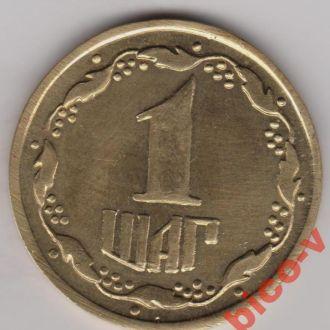 Украiна , 1 шаг 1992 р.
