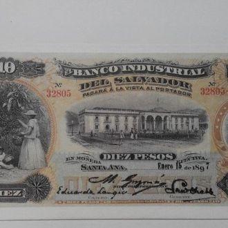 El Salvador Сальвадор 10 Pesos 1897 КОПИЯ JavirNV