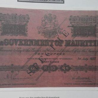 Mauritius Маврикий - 10 Rupees 1927 КОПИЯ JavirNV
