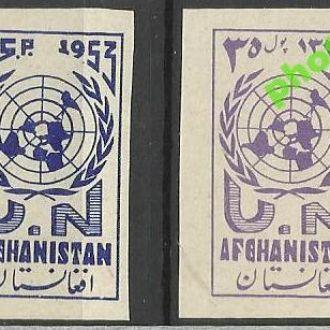Афганистан 1953 ООН карта 2м.б/з**