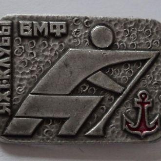 Яхтклубы ВМФ Якорь