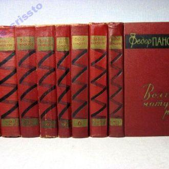 Панферов Собрание сочинений в 6 + 2 доп томах 1958