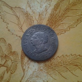 Кобург 5 марок 1917 г.