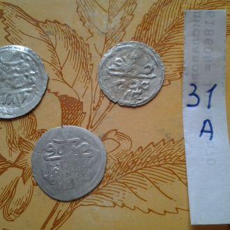 3 Серебрянных монет Османской империи