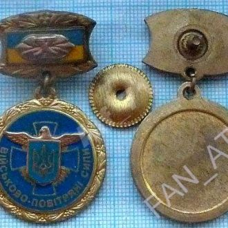 ВВС Украины. Авиация. 10 лет. ВПС.  2002 г.