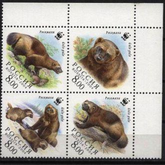 Россия Фауна 2004 MNH