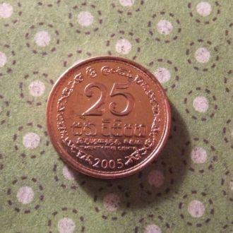 Шри-Ланка 2005 год монета 25 центов !