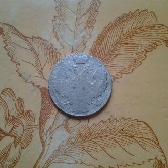Польша 10 грошей. Серебро