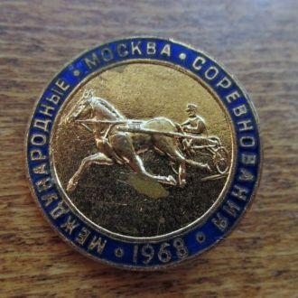 Межд . соревнования 1968 г. ! Конный спорт ,скачки