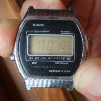 часы Электроника 5 рабочие 20071