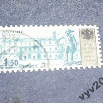 Россия-2002/3 г.-Гатчина, стандарт