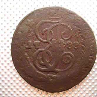 5 копеек 1788 СПМ (R1) перечекан с 10 копеек