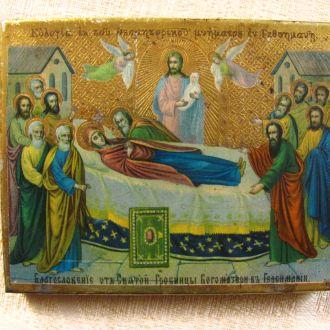 Жако Благословение от Св. гробницы Богоматери ...