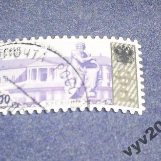 Россия-2002/3 г.-Кусково, стандарт
