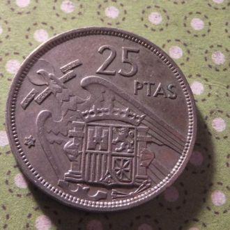 Испания 1957 год монета 25 песет !