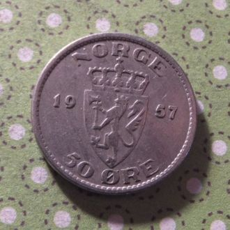 Норвегия монета 50 эре 1957 год !