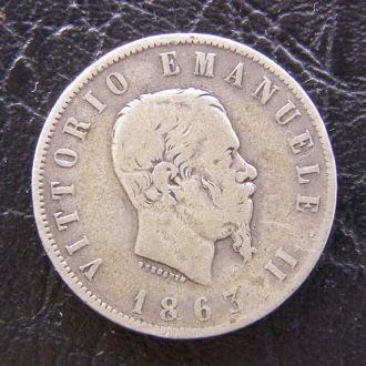 Италия 2 лиры 1863г серебро Эмануил II