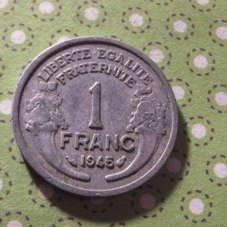 Франция 1945 год монета 1 франк !