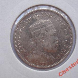 Эфиопия 1/4 бирр ЕЕ 1889А (1896) Menelik II серебро состояние очень редкая