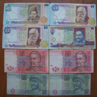 1,10,50,100 гривень все одним лотом.Все разные!