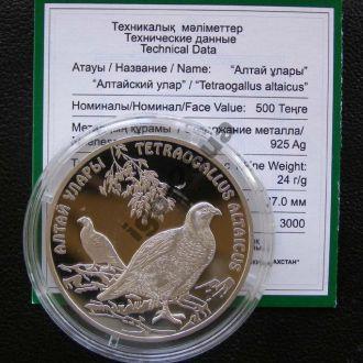 Казахстан_2006 г., Алтайский улар, 500 тенге