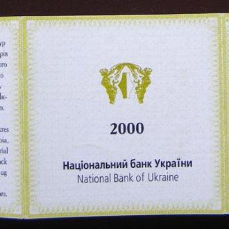 Сертификат на монету Ольвия  20 гр.