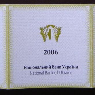 Сертификат на монету 10 р. Конституції 10 гр.