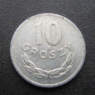 10 грошей Польша 1976