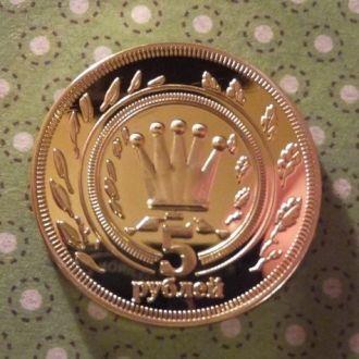 Калмыкия монета 5 рублей 2013 год шахматы !