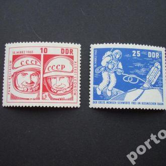 2 марки ГДР 1965 космос MNH