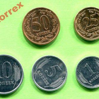 Приднестровье набор 5 монет