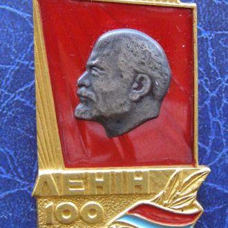 100-летие Ленина, УССР