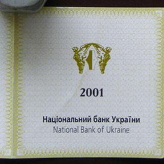 Сертификат на монету Хокей 10 гр.