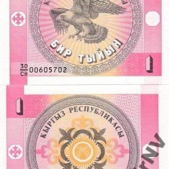 Kyrgyzstan Киргизия 1 Tyin 1993 СН P 1 UNC JavirNV