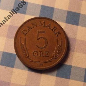 Дания 1965 год монета 5 эре !