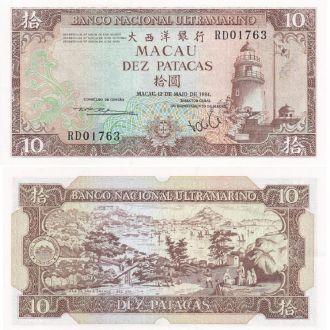Macao Макао - 10 Patacas 1984 UNC JavirNV