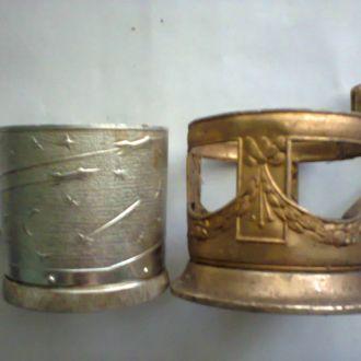 Два подстаканника,алюминий,клейма ВИЗ и МЗН.