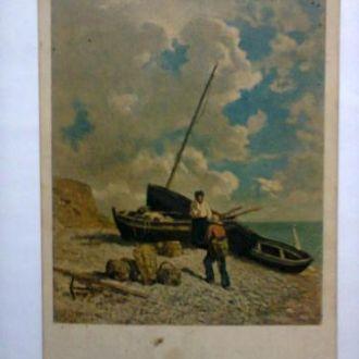 Музей изобраз. искусств 1933 г.  тираж 100 тыс.
