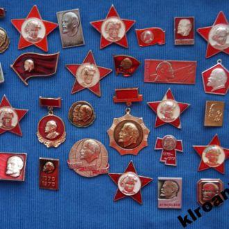 Значки Ленин 28 шт