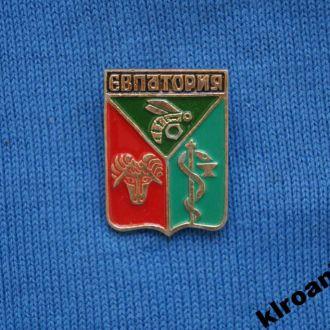 СССР значок город Євпатория