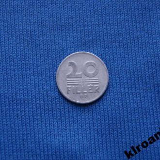 Венгрия 20 филлеров 1969 г
